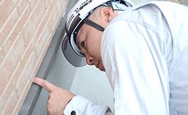 屋根外壁 雨漏り修理 徳島 外壁塗装 防水工事
