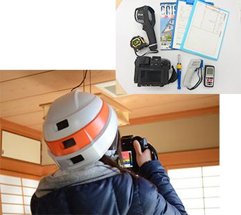 外壁塗装 屋根外壁 防水工事 雨漏り修理 徳島