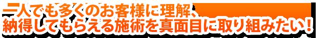 徳島 防水工事 外壁塗装 屋根外壁 雨漏り修理  ガイナ アステックペイント サーモアイ ハイドロテクト ファイン4Fセラミック ハナコレクション もちろん安心のアフターフォロー付。まずは無料見積を 徳島 防水工事 雨漏り修理