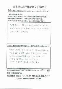 small3ページ目