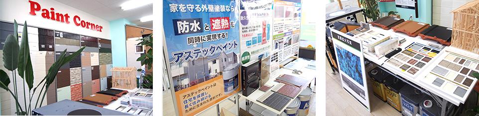 屋根外壁 防水工事 外壁塗装 雨漏り修理 徳島