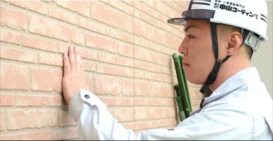 外壁塗装 防水工事 屋根外壁 徳島 雨漏り修理