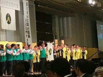 徳島県塗装工業会