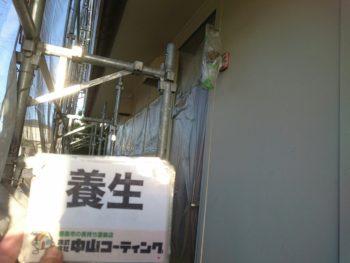 徳島県 藍住 外壁塗装
