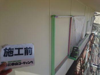 藍住 外壁塗装 中山コーティング