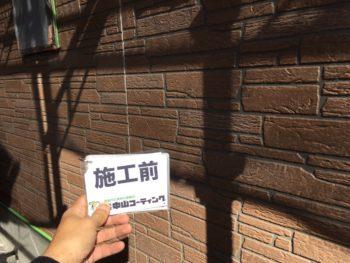 UVプロテクトクリヤー 徳島県 中山コーティング