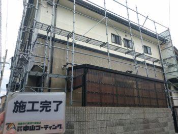 徳島市 壁塗装 中山コーティング
