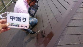 屋根縁切り工法 タスペーサー 塗装
