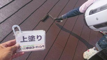 屋根縁切り工法 タスペーサー 塗装屋根