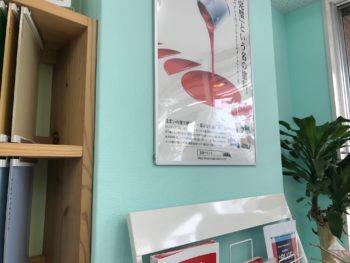 徳島県 内装塗装 室内塗装