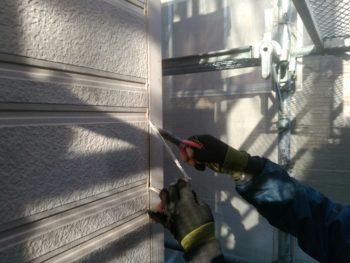 外壁塗装 株式会社中山コーティング 徳島県 板野郡 北島町 屋根塗装