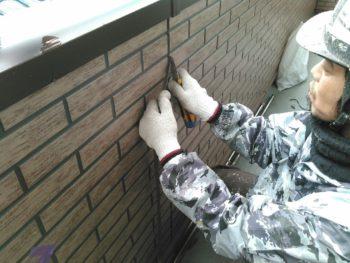 阿南市 外壁塗装 羽ノ浦町 株式会社中山コーティング