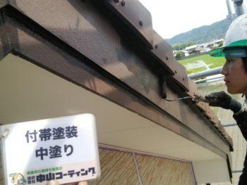 徳島県 外壁塗装 株式会社中山コーティング 石井町