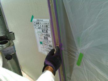 中山コーティング 阿南市 屋根塗装 コーキング 外壁塗装