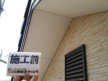 徳島県 石井町 外壁塗装 中山コーティング