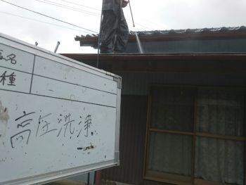 中山コーティング 藍住町 屋根塗装