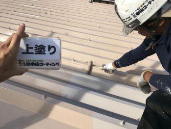 阿南市 屋根塗装 中山コーティング 外壁塗装