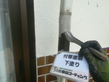 中山コーティング 藍住町 外壁塗装 室外機カバー