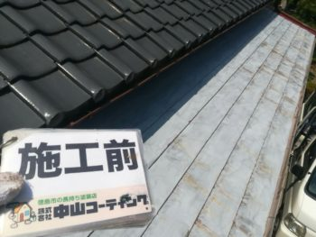 徳島県 藍住町 中山コーティング 外壁塗装
