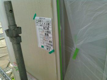 阿南市 外壁塗装 屋根塗装 津乃峰町