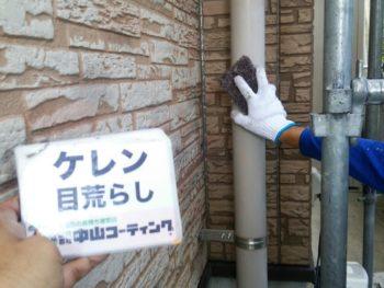 徳島県 雨樋 石井町 外壁塗装 中山コーティング