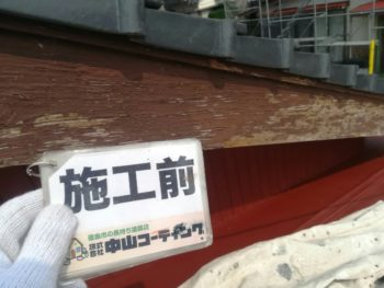 徳島県 外壁塗装 中山コーティング 藍住町