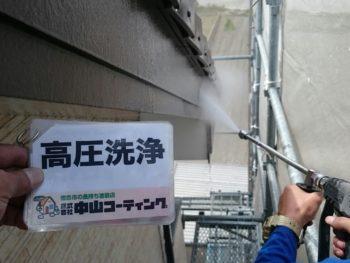 徳島県 外壁塗装 石井町 中山コーティング