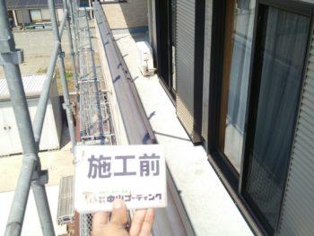 石井町 徳島県 外壁塗装 中山コーティング