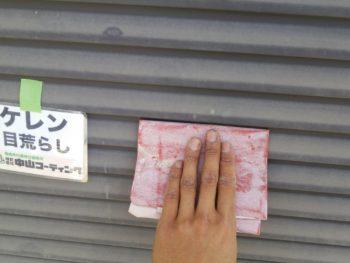 徳島県 石井町 外壁塗装 中山コーティング 鉄部塗装