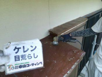 藍住町 中山コーティング 屋根塗装