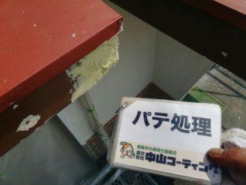 中山コーティング 藍住町 外壁塗装 破風