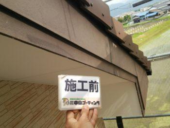 石井町 外壁塗装 中山コーティング 徳島県