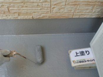 徳島県 石井町 外壁塗装 中山コーティング ベランダ防水