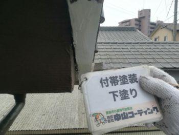 中山コーティング 破風 藍住町 外壁塗装