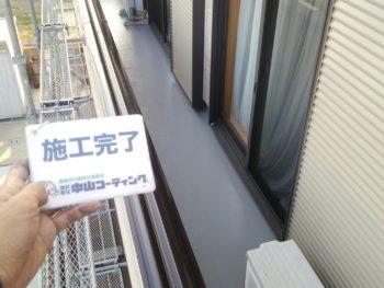 徳島県 石井町 外壁塗装 中山コーティング ベランダ