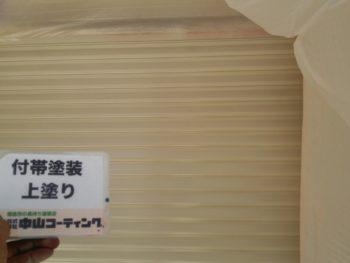 徳島県 石井町 外壁塗装 中山コーティング 鉄部