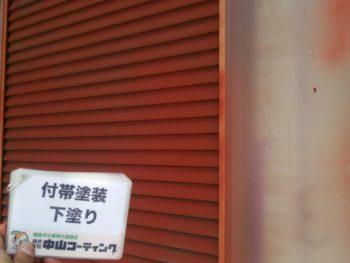 徳島県 石井町 鉄部塗装 外壁塗装 中山コーティング 鉄部塗装
