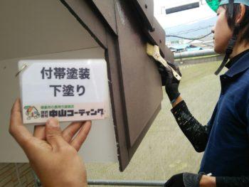 徳島県 外壁塗装 石井町 株式会社中山コーティング