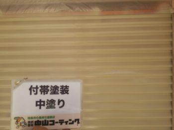 徳島県 石井町 外壁塗装 鉄部塗装 中山コーティング