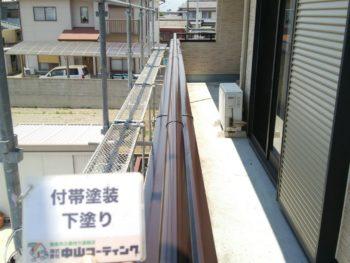 徳島県 石井町 外壁塗装 中山コーティング 手すり