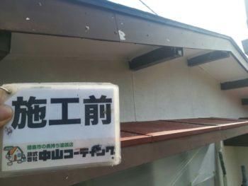 藍住町 外壁塗装 中山コーティング 徳島県