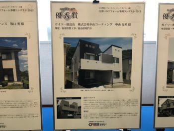 徳島市 賞 塗装 外壁 中山コーティング