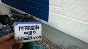 小松島市 屋根外壁塗替え