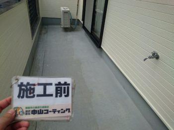徳島市 外壁屋根塗装 H様邸