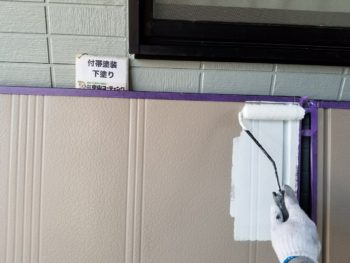 阿南市 屋根外壁塗装 M様邸