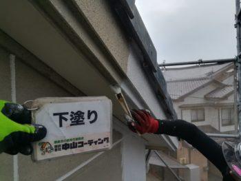 外壁フィラー微弾性下塗り