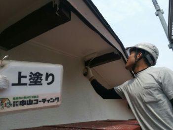 中山コーティング 藍住町 外壁塗装 天井