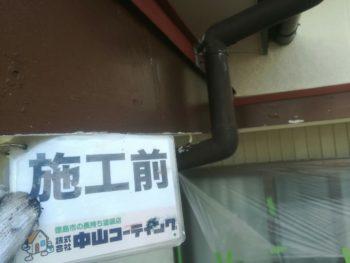 藍住町 外壁塗装 徳島県 中山コーティング