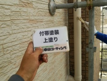 徳島県 石井町 外壁塗装 雨樋 中山コーティング