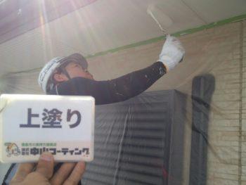 石井町 外壁塗装 株式会社中山コーティング 徳島県